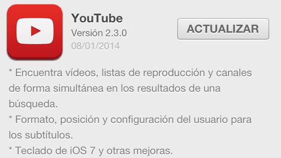 youtube_version_2.3.0_noticiasapple.es