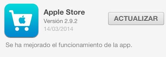 apple_store_version_2.9.2_noticiasapple.es