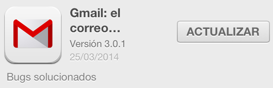 gmail_version_3.0.1_noticiasapple.es