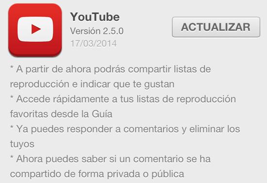 youtube_version_2.5.0_noticiasapple.es
