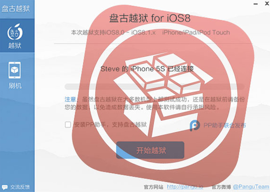 Jailbreak_iOS_8.1_Cydia_noticiasapple.es