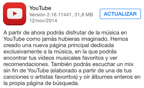 youtube_version_2.16.11441_noticiasapple.es