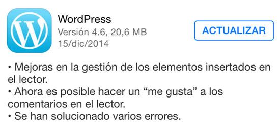 wordpress_version_4.6_noticiasapple.es