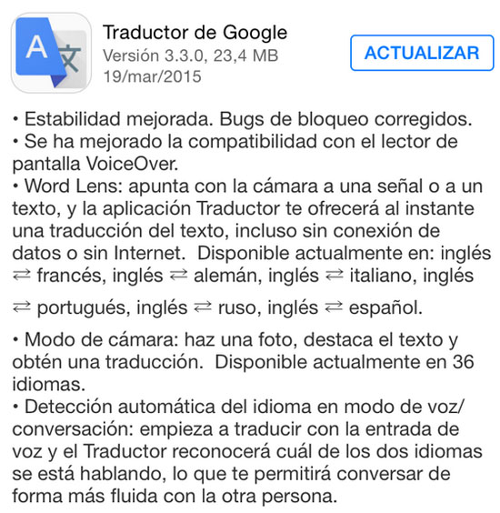 Traductor_de_Google_version_3.3.0_interior_noticiasapple.es