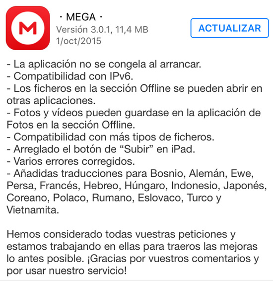 mega_version_3.0.1_noticiasapple.es