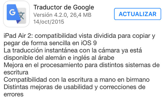 traductor_de_google_version_4.2.0_noticiasapple.es