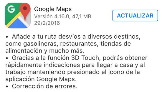 google_maps_version_4.16.0_noticiasapple.es