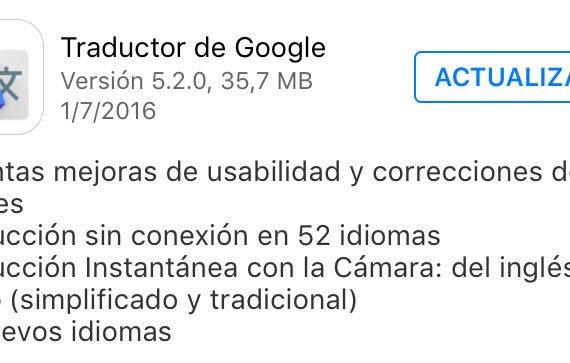 traductor_de_google_version_5.2.0_noticiasapple.es
