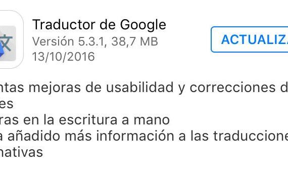 traductor_de_google_version_5-3-1_noticiasapple-es